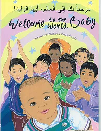 Welcome to the World Baby in Arabic and English (English and Arabic Edition) by Mantra Lingua Talking Pen