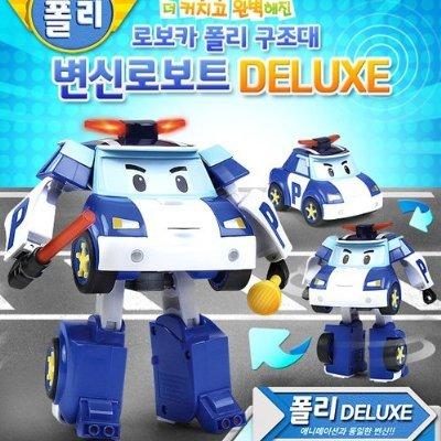 robot poli - 5