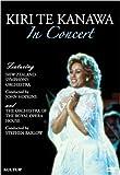 Kiri Te Kanawa in Concert [DVD] [Import]