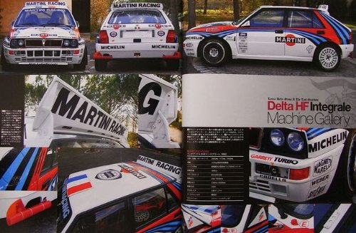 WRC PLUS 2011 vol.06 Lancia Delta HF Integrale (Japan Import): Sanei-shobo: Amazon.com: Books