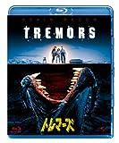 トレマーズ 【ブルーレイ&DVDセット 2500円】 [Blu-ray]