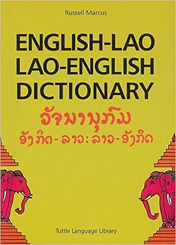 Amazon com: English-Lao Lao-English Dictionary: Revised