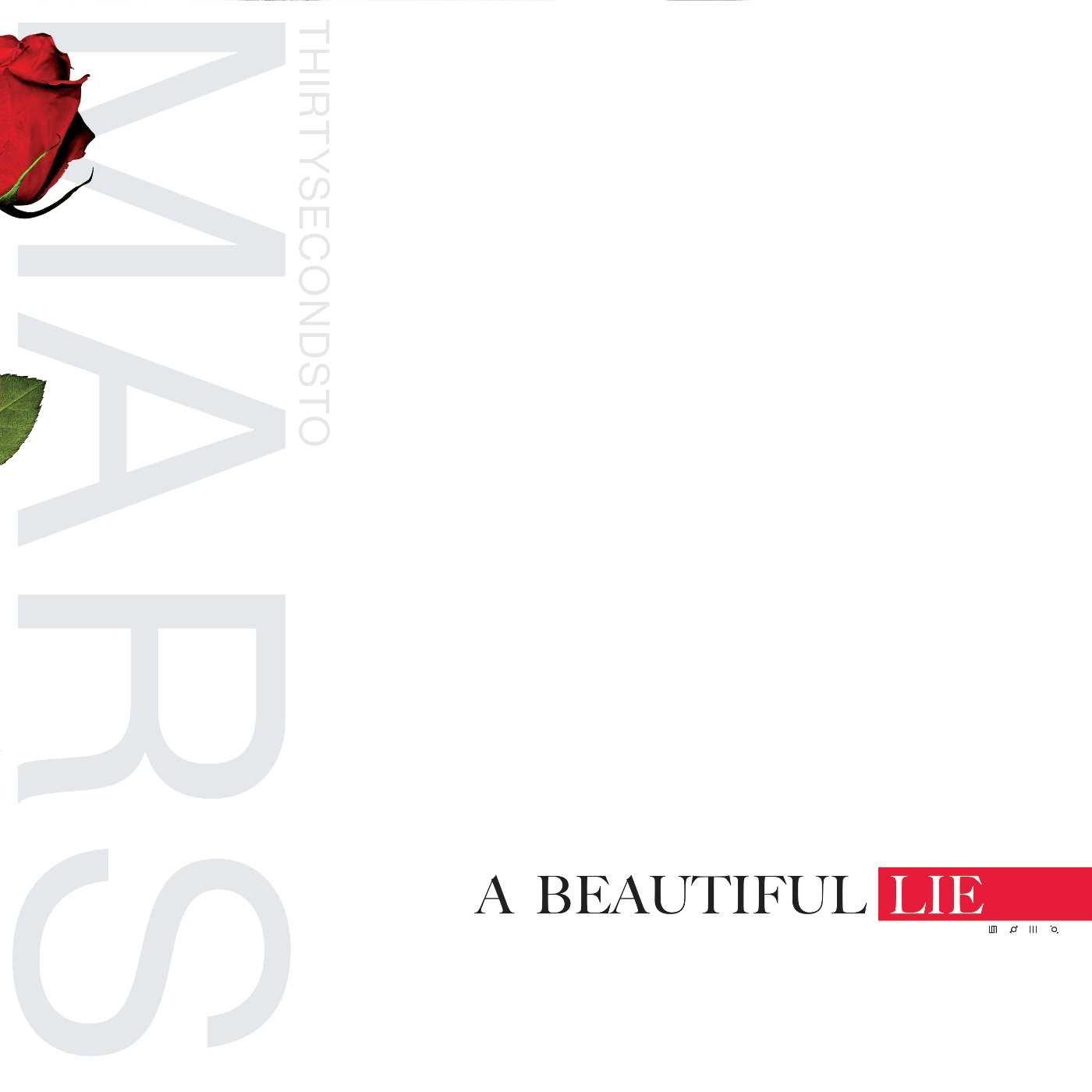 A Beautiful Lie [LP]