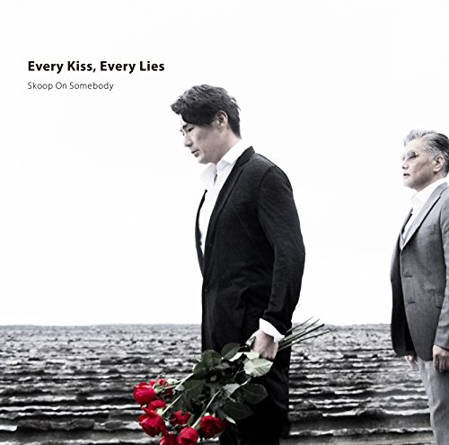 Skoop On Somebody / Every Kiss、Every Lies[DVD付初回限定盤]の商品画像