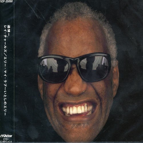 Ellie My Love by Ray Charles (2004-08-06)
