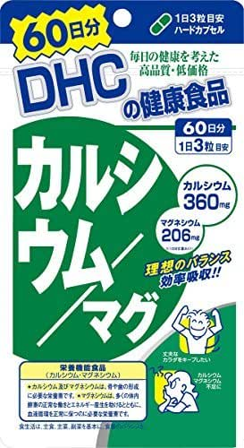 DHC JAPAN DHC calcium / mug 60 days 180 tablets by DHC