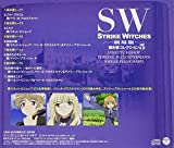 Strike Witches - Movie Hime Uta Collection 5 Lynette Bishop.Perrine Clostermann [Japan CD] COCX-38316