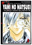 Descendants of Darkness 10: Yami no Matsuei