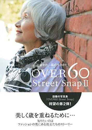 OVER60 Street Snap II ―私の着かた、私の生きかた