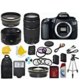 Canon EOS 60D 18 MP CMOS Digital SLR Camera w/ Canon EF 75-300mm f/4-5.6 III Telephoto Zoom Lens 33rd Street Bundle with Canon 50mm 1.8 II Lens + Extra Battery + 32GB Memory + 21pc Accessory Bundle Kit