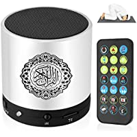Digital Ramadan Quran Speaker Coran Player 8GB FM Radio with Remote Control over 18 Reciters and Translations Available Quality Quran Player Arabic English French, Urdu etc Mp3 Silver Color