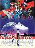 Neon Genesis Evangelion Movie Box Set - Death & Rebirth + The End of Evangelion