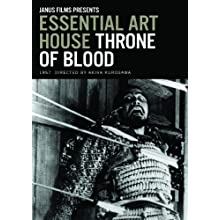 Essential Art House: Throne Of Blood (2009)
