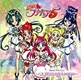 Animation Soundtrack by Yes! Precure 5 Vocal Album (2007-08-10)