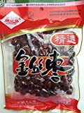 Selected Jujube (Dried Red Dates) - 8.8oz