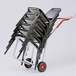"""product image for 48"""" x 14.5"""" x 33.5"""" Stacked Chair Dolly"""