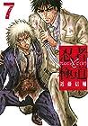 忍者と極道 第7巻