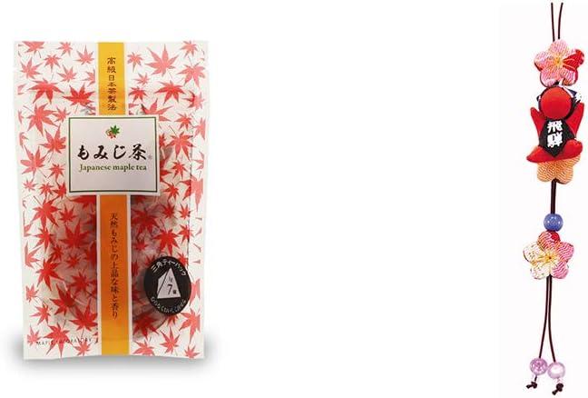 [2点セット] もみじ茶(7パック入)・豆さるぼぼ 和風ストラップ【赤】 / 縁結び・魔除け //