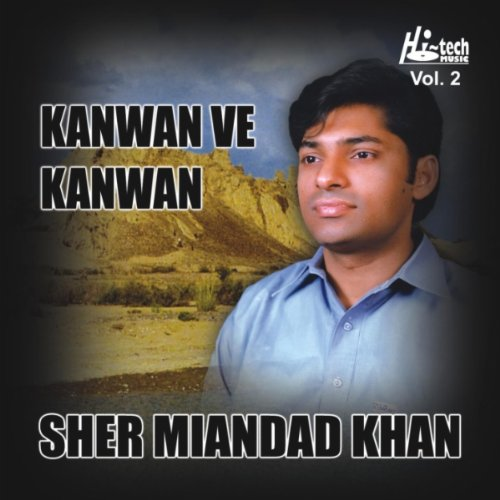 Dil Tenu Dita Nazrana by Sher Miandad Khan on Amazon Music