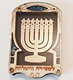 Magnet with Kabbalah Blessing from Israel - Menorah
