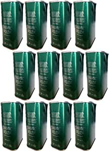 Tin Container, Green, 8.45 Fluid Ounces (250ml) Capacity (Pack of 12) [ Italian Import ]