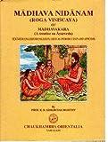 Madhava Nidanam ( Roga Viniscaya) of Madhavakara ( A treatise on Ayurveda)