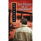 Visages de la vengeance (Les): Les Carnets de Francis -2