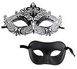 Luxury Mask Couple's Venetian Masquerade Mask Set