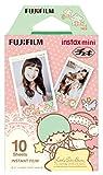 1 X Fuji Instax Mini Films Usable with Polaroid Mio & 300 - Lomo Diana Instant Back - Little Twin Stars -
