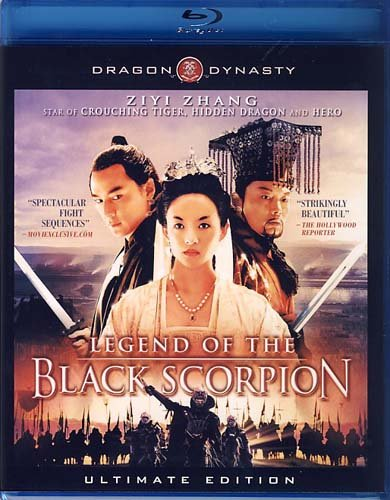 The Legend of the Black Scorpion - Ultimate Edition (Blu-ray)