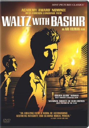 Waltz With Bashir - Prime Of Lebanon Outlets