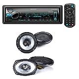 "Kenwood KDC-BT565U Single DIN Bluetooth in-Dash CD/AM/FM Car Stereo + Kenwood KFC-1665S 60W 6.5"" 2-Way Sport Series Coaxial Speakers + Kenwood KFC-6965S 90W 6x9 3-Way Sport Series Coaxial Speakers"
