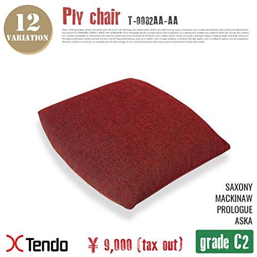 プライチェア用クッション(Ply chair cushion) T-0082AA-AA グレードC2 1960年 マッキノーブラウン B072PXH7RFマッキノーブラウン