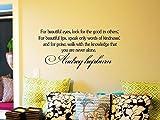 Decalgeek Audrey Hepburn Inspirational Quotes Vinyl Wall Art Decal Sticker