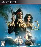 Port Royale3-ポートロイヤル3-