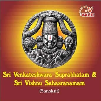 Devotional songs vishnu sahasranamam free download