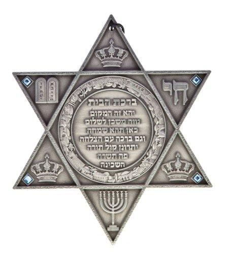 Star of David 5.5` Wall Hanging Khamsa