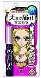 5 X Isehan Kiss Me heroine make | Mascara | Long & Curl & SUPER WATER PROOF Mascara 01 Jet Black 6g by Ise half For Sale