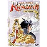 Magic Knight Rayearth - Midnight by Dorothy Elias-Fahn