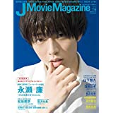 J Movie Magazine Vol.46