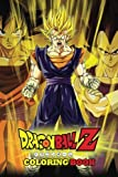 dragon ball z coloring book coloring book for kids and adults 35 illustrations best coloring books volume 9