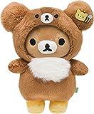 Rilakkuma Atsumete Plush Brown Bear Costume SAN-X.
