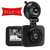 ドライブレコーダー カメラ 1080PフルHD ドラレコ 170°広視野角 G-センサー WDR機能搭載 常時/衝撃録画 高速起動 一年保証