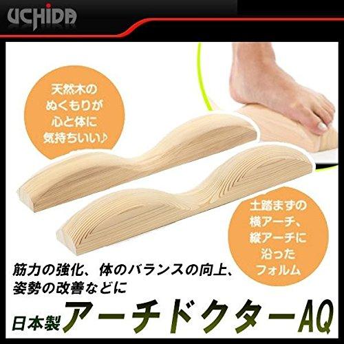 日本製 アーチドクターAQ B07H6D545N