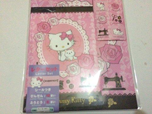 Charmmy Kitty letter set (Hello Kitty)G-90-14 (Sanrio Charmmy Kitty)