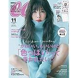 CanCam 2019年11月号 メゾンドフルール 猫のシャルダン 立体シール