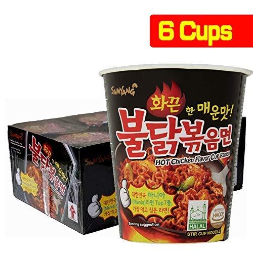 Korean Hot Chicken Ramen Cup Noodle Soup / 불닭볶ìŒ면 by Samyang