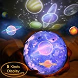 Night Light Projector, Star Baby Projector Lamp, 360 Degree Rotating Planet Earth Moon Sea Starry LED Projector, USB Powered/Batteries Operated, for Children Kids Bedroom Gift Birthday Party