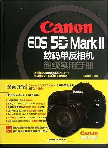 canon manual eos 5d mark ii