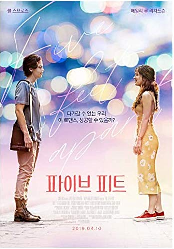 Amazoncom Five Feet Apart 2019 Korean Mini Movie Posters